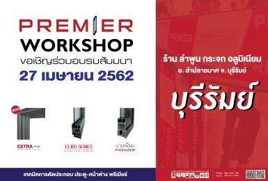 form website ลำพูน-01
